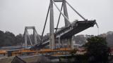 Магистрален мост се срути край Генуа