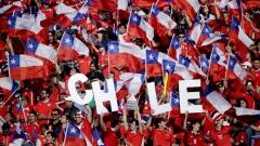 Какво да очакваме от икономиките в Латинска Америка?