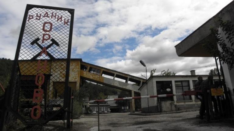 """Миньор почина след инцидент в рудник """"Ораново"""""""