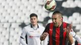 Стефан Велков: Изобщо не ни беше лесно срещу Локо (ВИДЕО)
