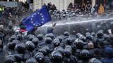 20 000 на протест в Тбилиси, полицията употреби водни оръдия и сълзотворен газ