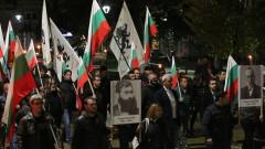 Няколко протеста се провеждат в София