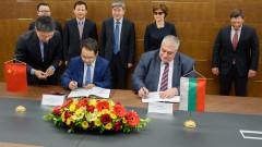 ББР финансира българските предприятия с китайски пари