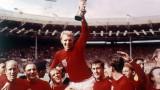 Мондиал 1966: Първата и единствена световна титла на Англия