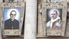 Папа Франциск канонизира две от най-спорните фигури на XX век