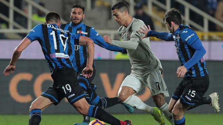 """Ювентус е най-силният гост в Серия """"А"""""""