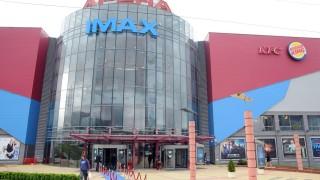 """Кинокомплексите """"Арена Запад"""" и """"Арена Младост"""" се продават от ЧСИ за над 6 милиона лева"""