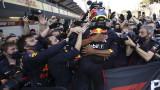 Серхио Перес спечели Гран при на Азербайджан след луда драма по улиците на Баку