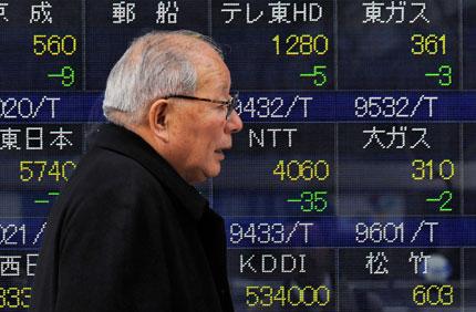 Финансовите пазари в Япония пред срив след труса