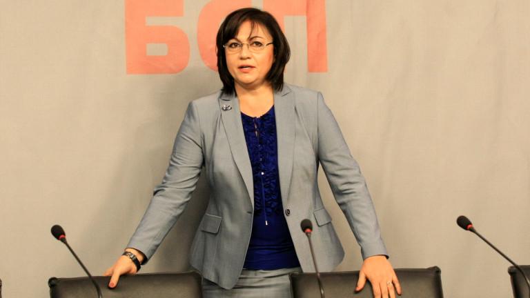 БСП внесоха в Народното събрание искане утре като първа точка