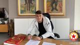 В Италия: ЦСКА позлатява Стефано Белтраме