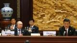 """""""Един пояс и един път"""" трябва да бори протекционизма, обяви китайският лидер"""