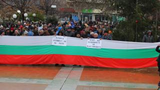 Протест затваря входа на София откъм Владая в 17 ч.