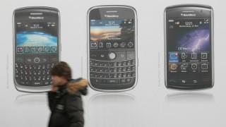 Какви купи Huawei от BlackBerry