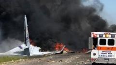 Катастрофа с военен самолет в САЩ