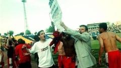 ЦСКА с 10 трофея за 20 години, вижте кои треньори ги спечелиха