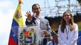 САЩ зоват военните и централната банка във Венецуела да подкрепят Гуайдо