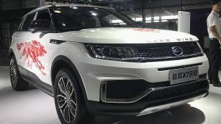 Китайски съд се произнесе против продажбата на копие на Range Rover