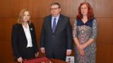 Наградиха прокурора по делото срещу Ахмед Муса