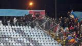 Здрав бой и прекъснат мач в Лига Европа