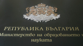 Община Елена настоява пред МОН за защитен статут на училища и детски градини