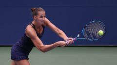 Каролина Плишкова бе елиминирана във втория кръг на US Open