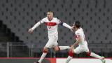 Турция победи Нидерландия с 4:2
