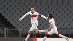Турция и Нидерландия откриха квалификациите с шест гола