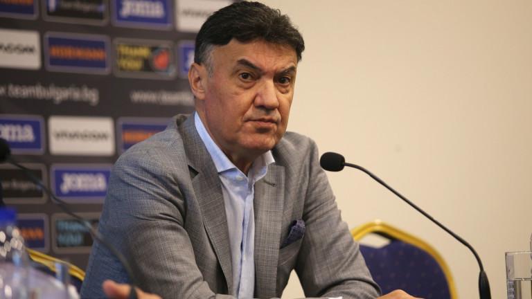 Президентът на БФС Борислав Михайлов разкри, че Левски и Черно