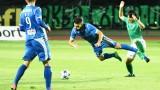 """Левски се нуждае от Роси, но и от """"сините в атака"""""""