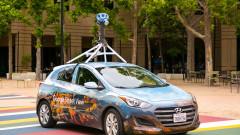 Google Street View започва нова обиколка на България от утре