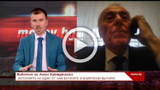 Куюмджийски: Неразказваната история на един от най-богатите българи в миналото