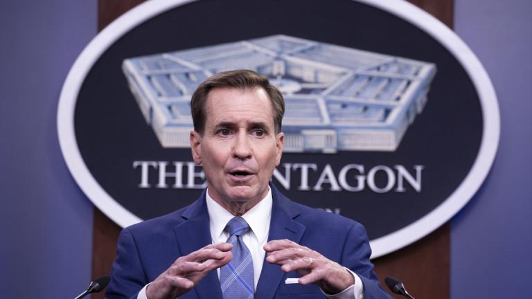 Пентагонът: 13 американски военни са убити при атентата в Кабул