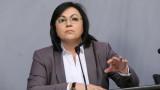 Заплашват Нинова, че Станишев ще се бори за нейния пост