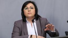 Нинова обвини ГЕРБ, че със закони въвеждат диктатура