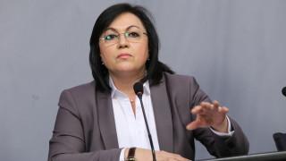 БСП-депутатите категорични: Не искаме заплати; Оценяват инвалидите с точки от 0 до 204