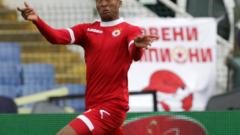 Звездата на ЦСКА стяга куфарите до края на седмицата