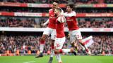 Арсенал победи Уотфорд с 3:0