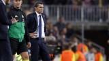 Ернесто Валверде: Не знам как ще изглежда Барселона без Меси