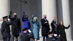 Джо Байдън встъпи в длъжност като 46-и президент на САЩ