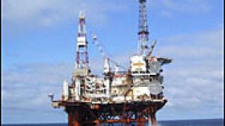 Платформа за газ потъна в Карибско море