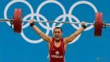 МОК отне медала от Лондон на състезаващия се за Азербайджан Валентин Христов