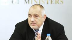 Борисов сигурен, че не е подведен за кредита на ББР