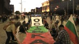 Възрожденски песни за 60-ия ден на антиправителствения протест