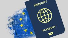7 държави в ЕС използват новите COVID-19 цифрови пропуски