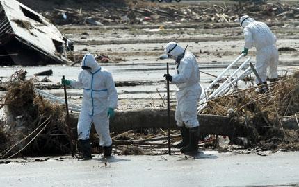 "Силен трус опасно близо до ""Фукушима"""