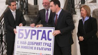 Гражданският борд ще оправи всичко, спокоен Плевнелиев за изборите