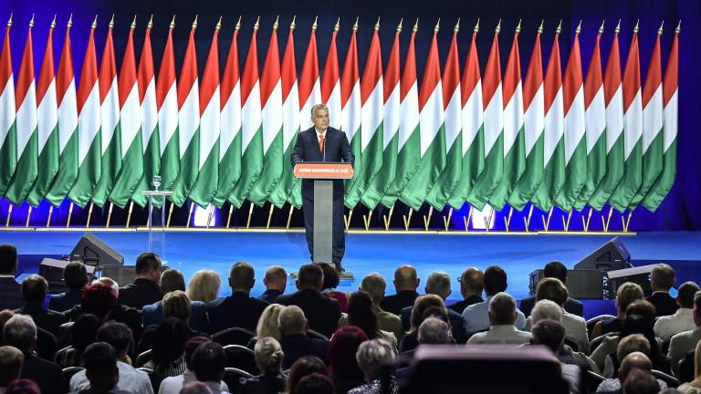 Няма да преподаваме фашизъм, скочиха учители в Унгария срещу нов учебен план
