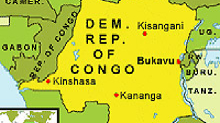 В Конго разбиха мрежа за продажба на уран