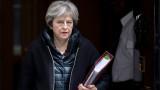 Британското правителство се обяви за решителни действия в Сирия